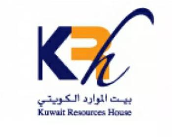 KUWAIT RESOURCE HOUSE